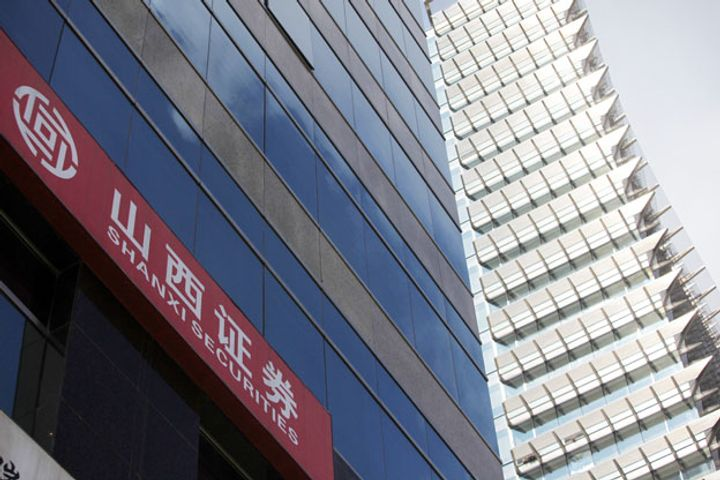 Shanxi Securities' Hong Kong Subsidiary Receives Overseas Investor License
