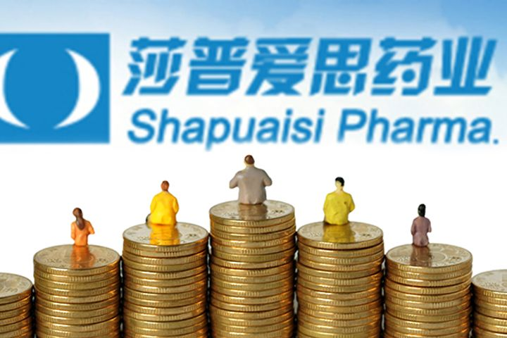 Shapuaisi Responds to Doubts Over Efficacy of its Eye Drops in Treating Cataracts