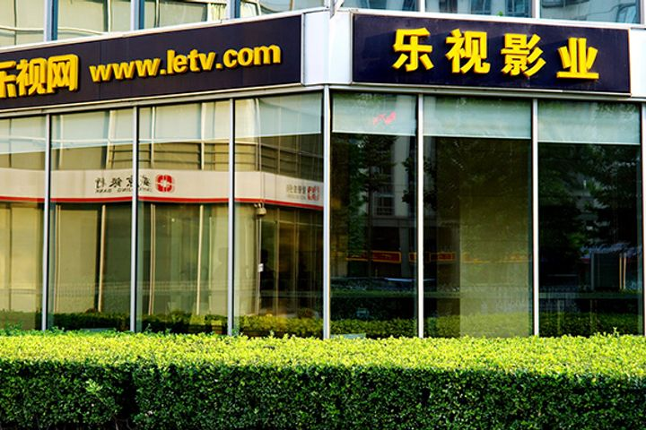Shareholder Sues Le Vision Pictures Over Refusal to Provide Account Books