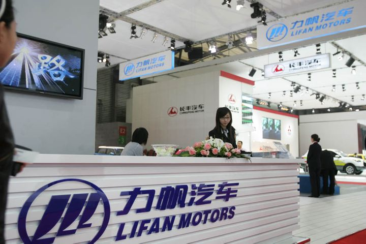 Shares in China's Lifan Industry Surge Amid Plans for Hydrogen Vehicles