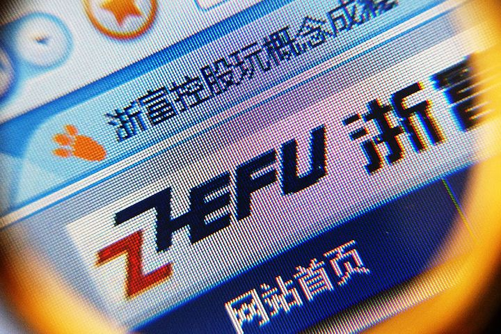 Shares in Zhefu Holding Climb on New Nuclear Energy Tech