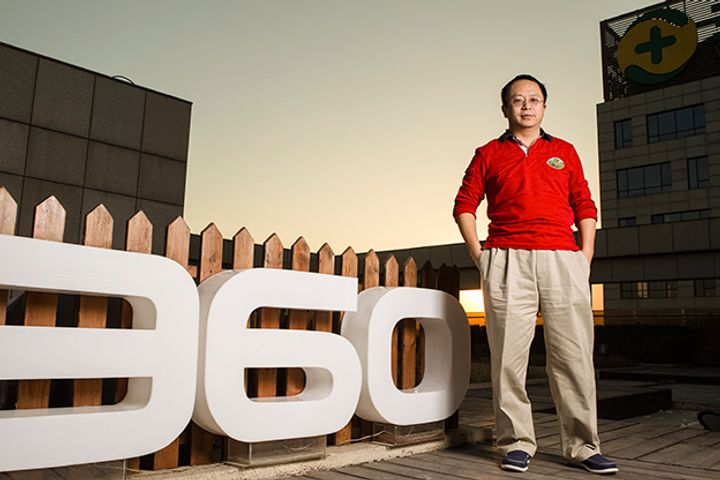 Shares of Qihoo's Backdoor Listing Firm Rally to Record High on Investor Optimism