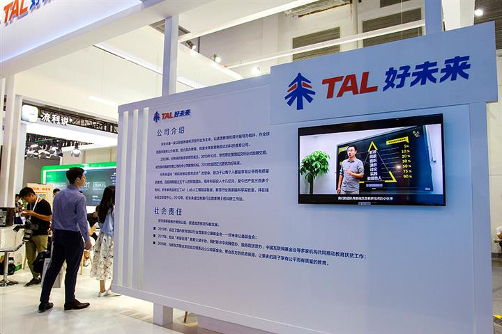 TAL Education Sinks After Chinese Tutoring Firm Admits Worker Padded Sales Data