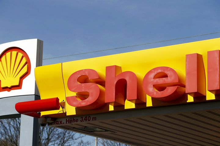 Shell Becomes First Fully Foreign Firm to Qualify to Wholesale Refined Oil in China