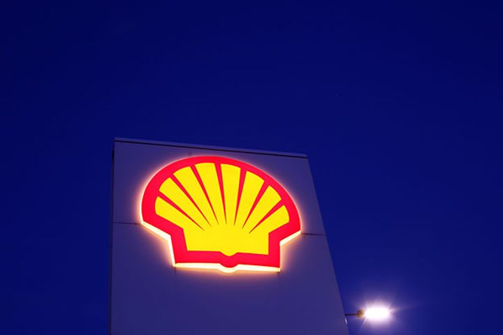 Shell Unit Gets Green Light to Wholesale Oil in China