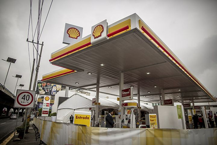 Shell Was China's Largest Source of LNG Imports Last Year