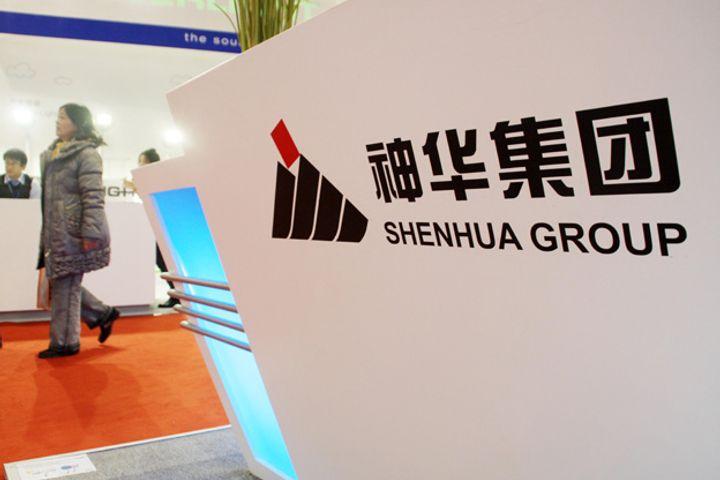 Shenhua Energy Gets Green-Light to Build USD2.558 Billion 750,000-Ton CTO Plant
