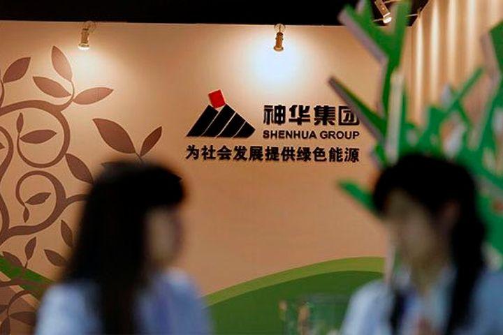 Shenhua Energy Net Earnings Double Last Year As Coal Sales Increase, Preliminary Report Says