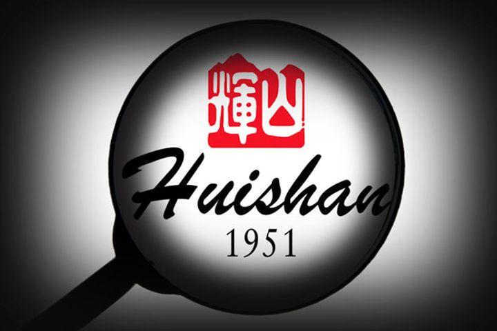 Shenyang Court Grants Huishan Dairy Bankruptcy Reorganization