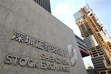 Shenzhen Bourse's Alert on Foreign Stakes in Midea, Other Firms Falls on Deaf Ears