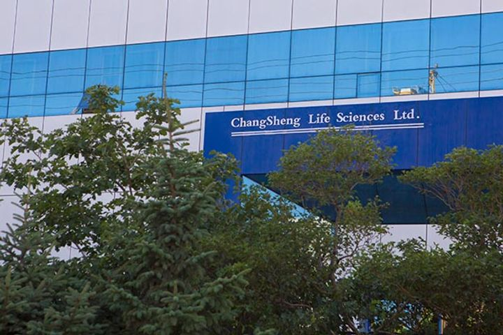 Shenzhen Bourse Prepares to Delist Rabies Vaccine Faker, Punishes Executives