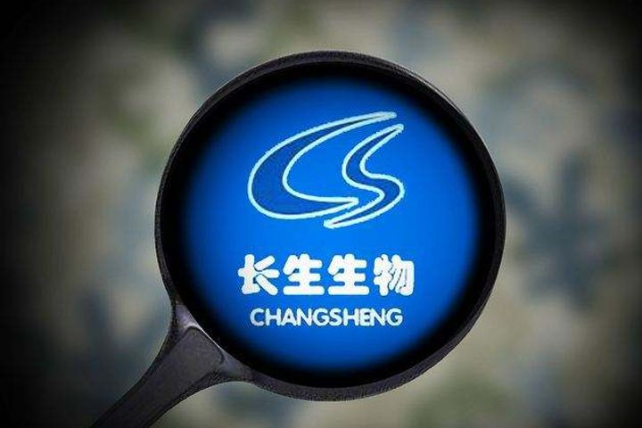 Shenzhen Bourse Stops Top Execs, Shareholders From Selling Stock in Vaccine Faker