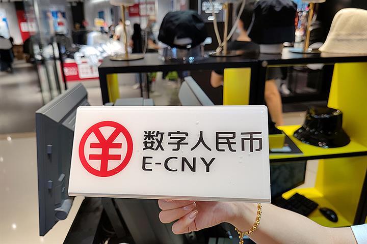 China Goes Back to Pilot City Shenzhen for Bigger Digital Yuan Test