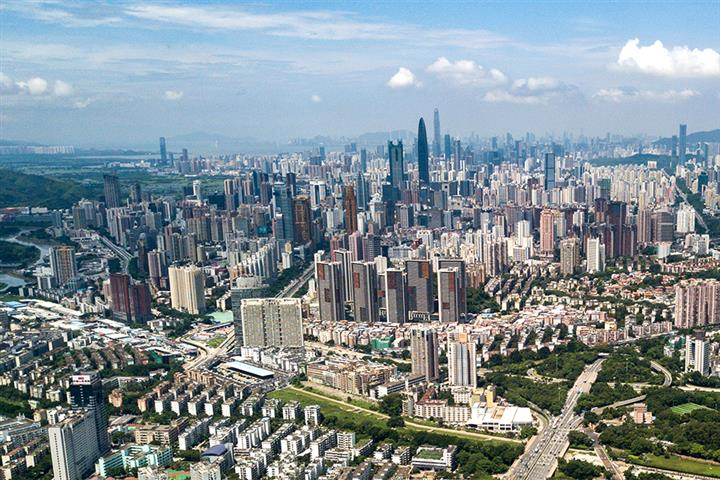 Shenzhen Cracks Down on Covid-19 Special Interest Loans Being Used as Mortgages
