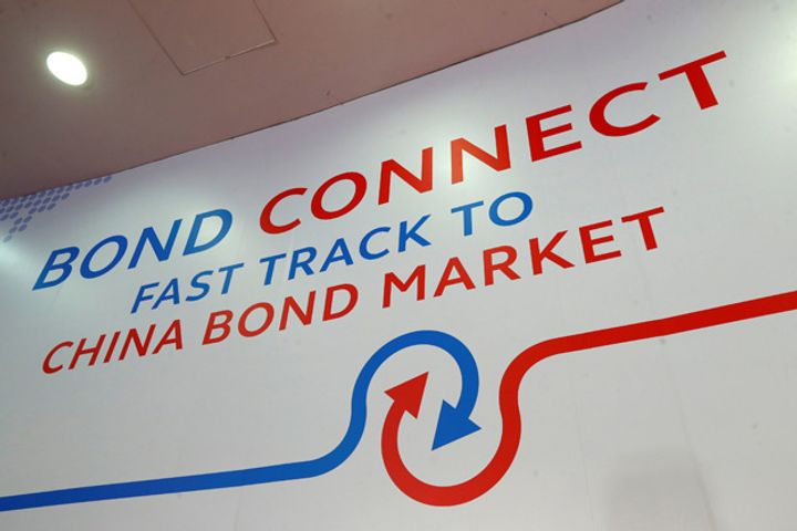 Shenzhen Energy Issues First Corporate Bond on Mainland-Hong Kong Bond Connect