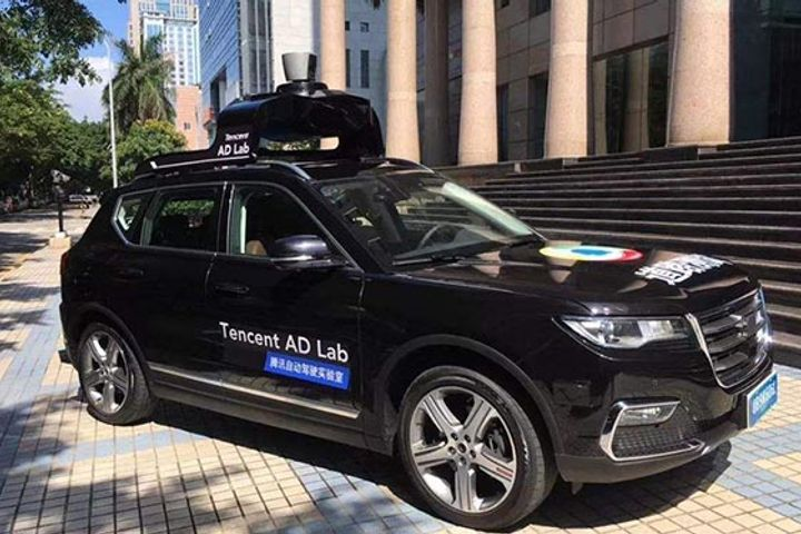 Shenzhen Grants Tencent City's First Test Plate for Self-Driving Vehicles