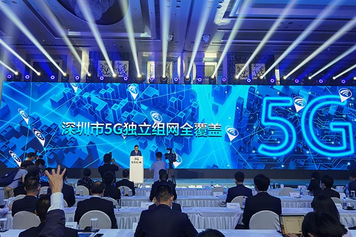 Shenzhen Is China's First City to Get Full Standalone 5G Network Coverage