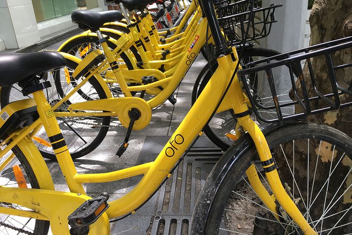 Shenzhen Issues First Ban On 10,000 Shared Bicycle Users