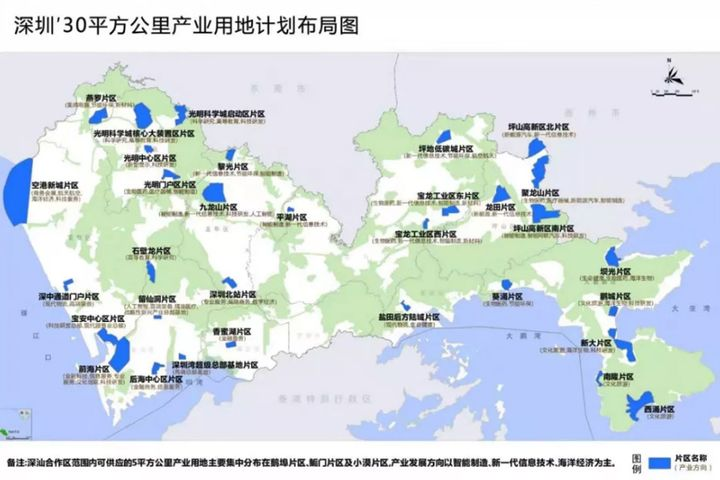 Shenzhen Makes Land Available for Global Industrial Hub