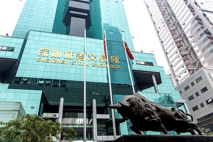 Shenzhen Exchange Merges SME, Main Boards to Remove Overlap