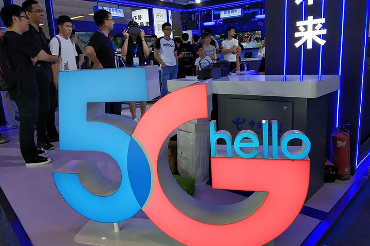Shenzhen Plans to Have Full 5G Coverage a Year From Now