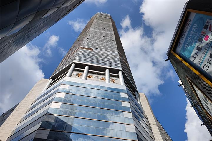 Seg Plaza's Masts Are Found to Be Cause of Shenzhen Skyscraper's Mysterious Wobbling