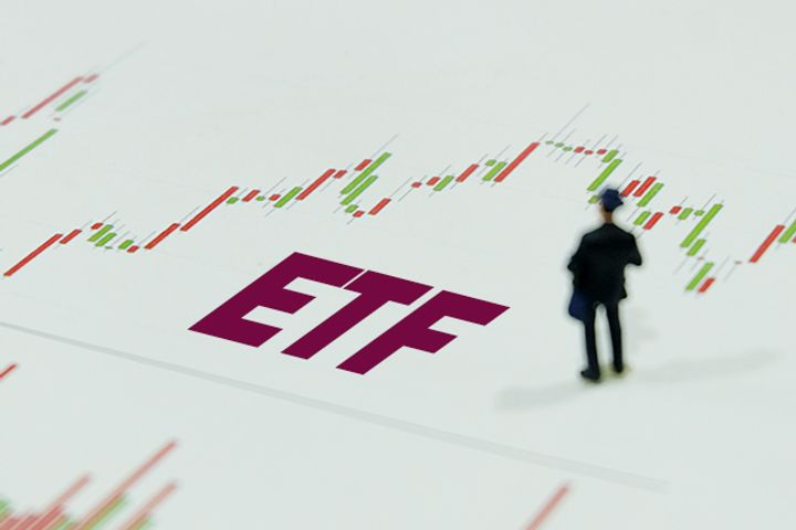 Shenzhen Stock Exchange Considers Inclusion of ETFs in Stock Connect Market, General Manager Says