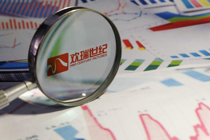 Shenzhen Stock Exchange Warns H&R Century Union for Unjustified Trading Suspension