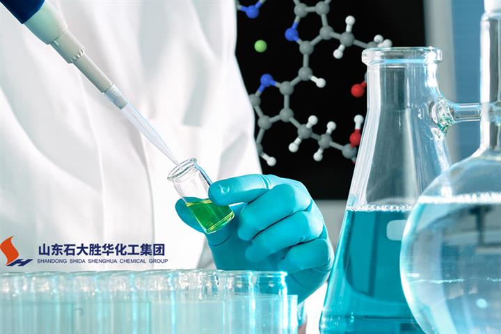 Shida Shenghua to Spend USD102 Million on Factory for Lithium Battery Supplies
