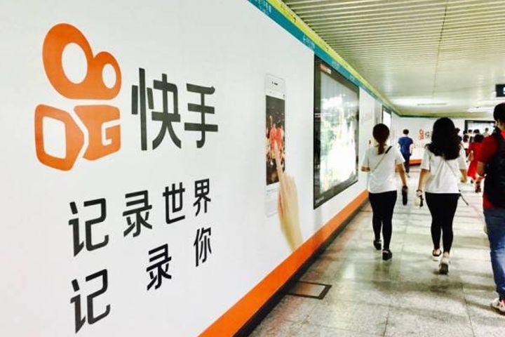 Short-Video Platform Kuaishou Denies Reports of Hong Kong IPO
