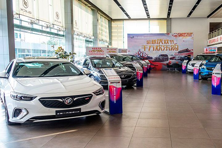 Shortages May Strike China's Luxury Car Market After Epidemic as Output Stalls