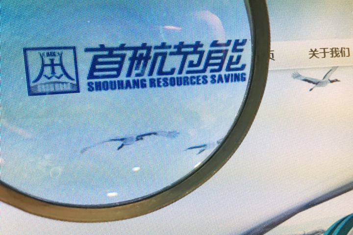 Shouhang Resources Saving, Local Firm Team Up on Renewable Energy Initiative in Africa
