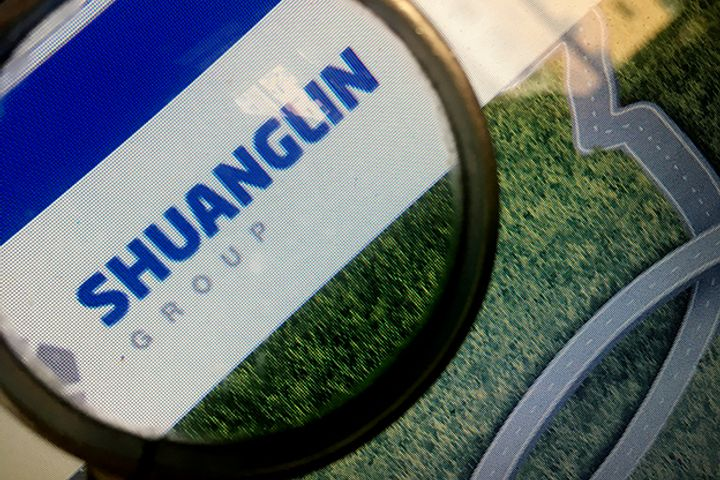 Shuanglin Auto Parts to Buy 100% Stake in Shuanglin Investment for USD354 Million