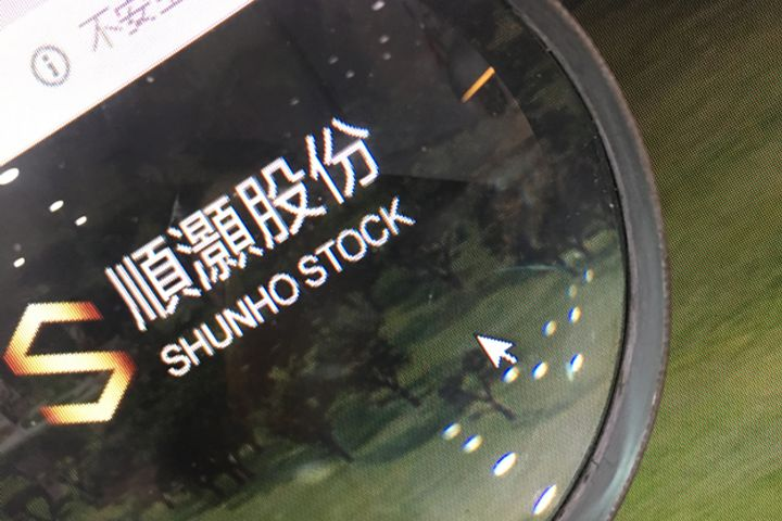 Shunho's Stock Hits Limit After Its Unit Gets Nod to Grow, Process Hemp