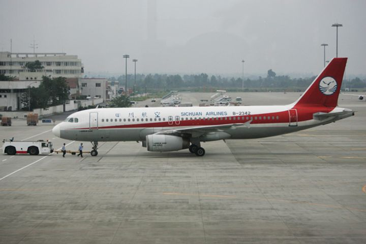 Sichuan Airlines Opens Flagship Store on Alibaba's Online Travel Platform