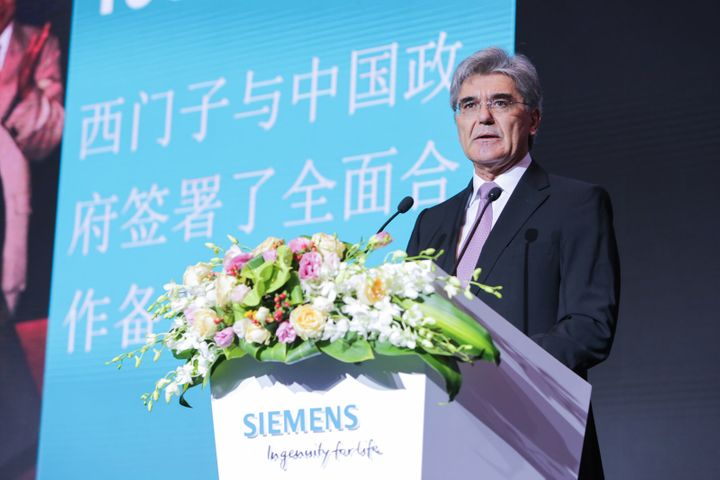 Siemens Embraces Belt and Road Initiative