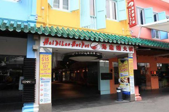 Singapore Branch of China's Biggest Hotpot Chain Closed Due to Food Safety