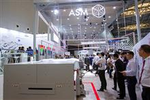 Singapore Chipmaker ASM Pacific Surges on Privatization Report