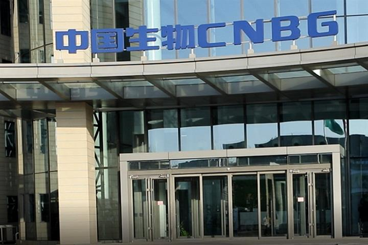 Sino Biopharm's First-Quarter Profit More Than Doubled as Stake in Covid-19 Jab Maker Pays Off