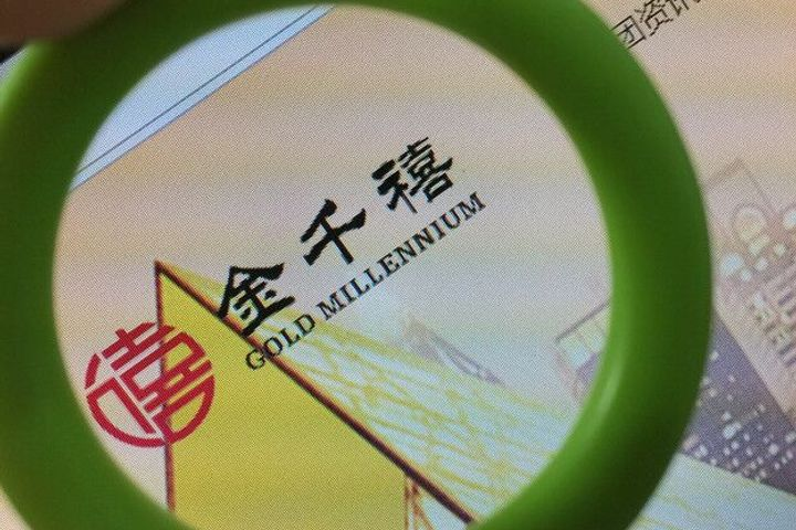 Sino-Comm Subsidiary Acquires Golden Millennium
