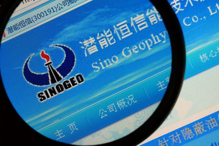 Sino Geophysical Gets 30-Year Rights to Develop Xinjiang Oil Block; Shares Hit Limit