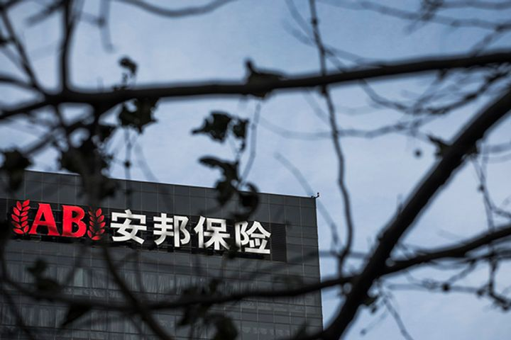 Sino-Ocean Gets 50% of Anbang Unit for CNY0 to Strip It of Its Realty