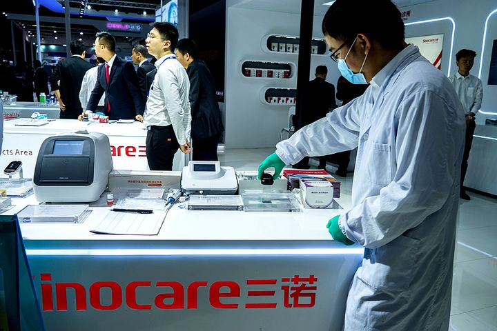 Sinocare Stock Surges on CE Cert for Its Covid-19 Test Strip