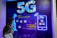 SinoDaan's Stock Leaps on Deal With China Mobile to Build 5G Smart Construction Sites