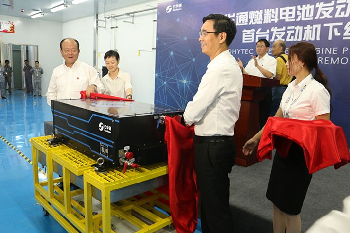 SinoHytec Opens China's First Automated Hydrogen Fuel Cell Engine Factory