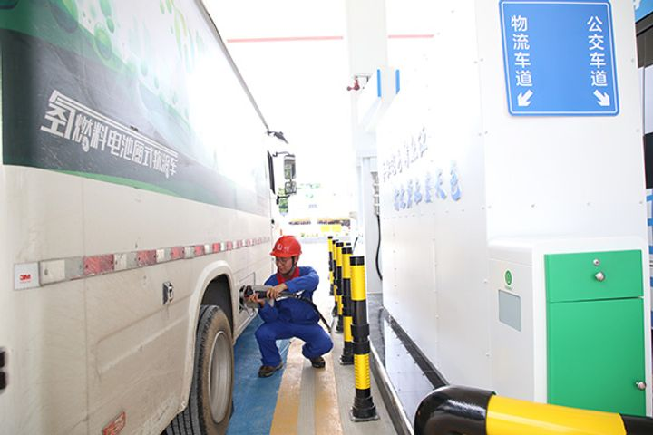Sinopec Builds China's First Hydrogen, Gasoline Fueling Station