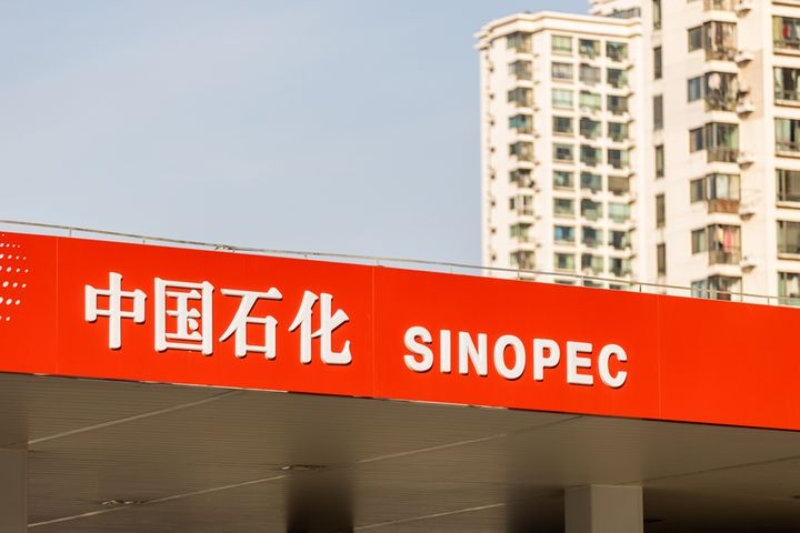 Sinopec Finishes Main Unit of Middle East's Largest Oil Refinery in Kuwait