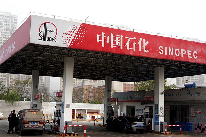 Sinopec's First-Half Sales of Refined Oil Fell 15.3% on Chinese Mainland