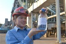 Sinopec Gets China's First Carbon Neutral Certifications for Oil Products