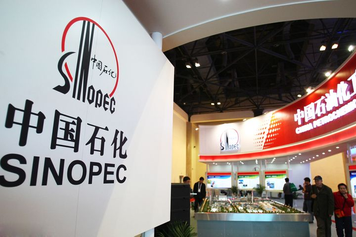 Sinopec Oilfield Unit, Aramco Pen USD400 Million Deal for Six Fracking Rigs